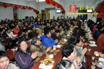 Trung Quốc: Lễ Thánh đản Đức Di Lặc và đón năm mới ảnh 62
