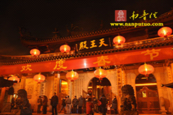 Trung Quốc: Lễ Thánh đản Đức Di Lặc và đón năm mới ảnh 63