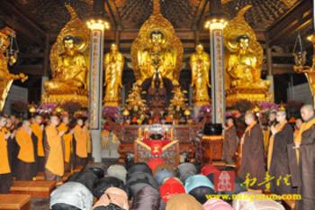 Trung Quốc: Lễ Thánh đản Đức Di Lặc và đón năm mới ảnh 67