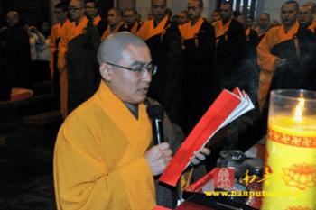 Trung Quốc: Lễ Thánh đản Đức Di Lặc và đón năm mới ảnh 68