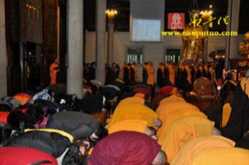 Trung Quốc: Lễ Thánh đản Đức Di Lặc và đón năm mới ảnh 69
