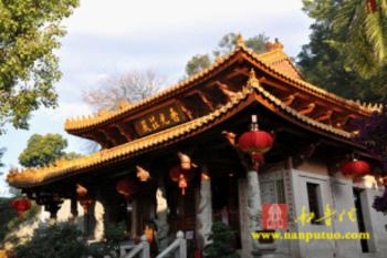 Trung Quốc: Lễ Thánh đản Đức Di Lặc và đón năm mới ảnh 70