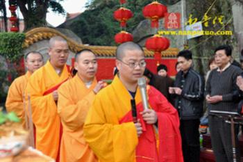 Trung Quốc: Lễ Thánh đản Đức Di Lặc và đón năm mới ảnh 71