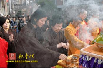 Trung Quốc: Lễ Thánh đản Đức Di Lặc và đón năm mới ảnh 74