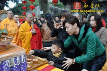 Trung Quốc: Lễ Thánh đản Đức Di Lặc và đón năm mới ảnh 75