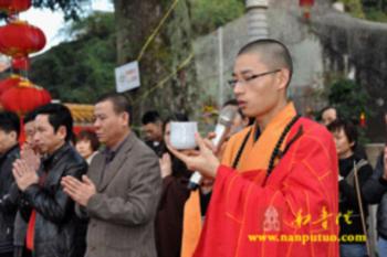 Trung Quốc: Lễ Thánh đản Đức Di Lặc và đón năm mới ảnh 76