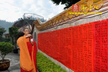 Trung Quốc: Lễ Thánh đản Đức Di Lặc và đón năm mới ảnh 77