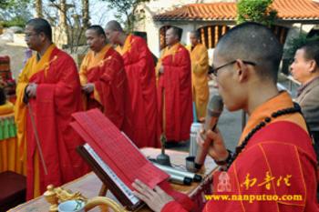Trung Quốc: Lễ Thánh đản Đức Di Lặc và đón năm mới ảnh 78