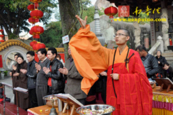 Trung Quốc: Lễ Thánh đản Đức Di Lặc và đón năm mới ảnh 79