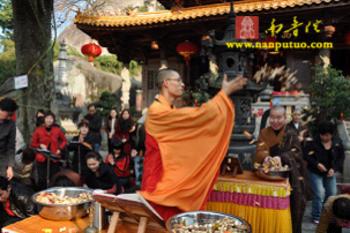 Trung Quốc: Lễ Thánh đản Đức Di Lặc và đón năm mới ảnh 80