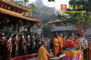 Trung Quốc: Lễ Thánh đản Đức Di Lặc và đón năm mới ảnh 81
