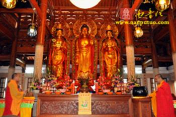 Trung Quốc: Lễ Thánh đản Đức Di Lặc và đón năm mới ảnh 82