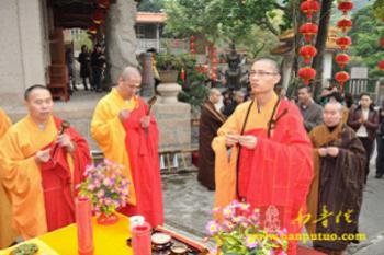 Trung Quốc: Lễ Thánh đản Đức Di Lặc và đón năm mới ảnh 84