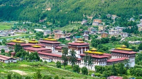 dzong.jpg