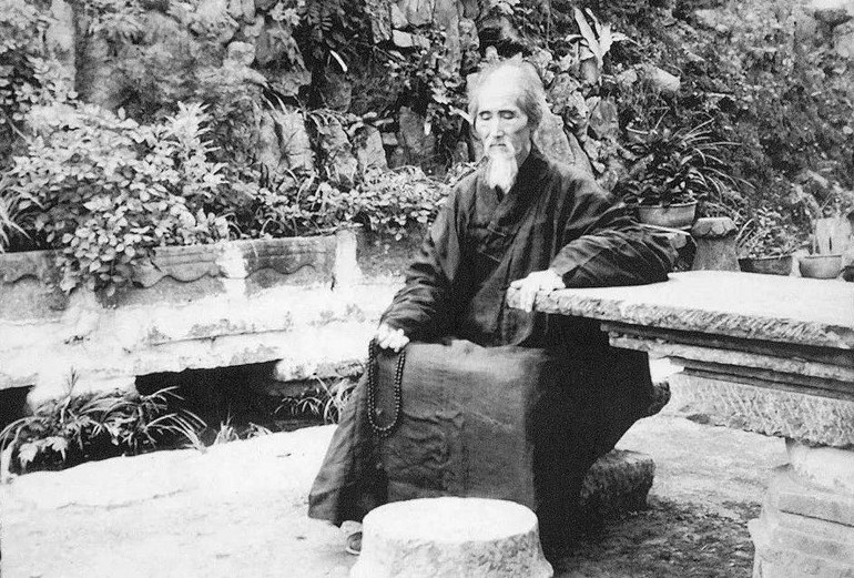 Thiền sư Hư Vân