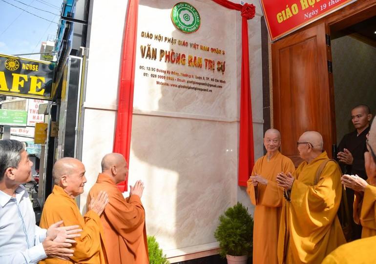 Khai trương văn phòng Ban Trị sự GHPGVN quận 3 - Ảnh: Đăng Huy