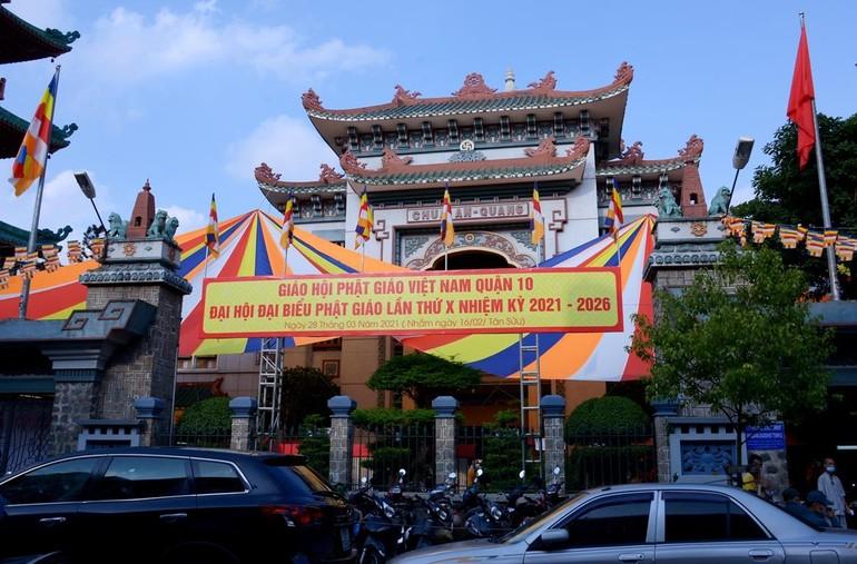 Tổ đình Ấn Quang trong ngày diễn ra Đại hội đại biểu Phật giáo quận 10 lần thứ X, nhiệm kỳ 2021-2026