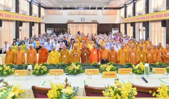 Nghi thức tại Đại hội đại biểu Phật giáo thành phố Vũng Tàu lần thứ VII nhiệm kỳ 2021-2026