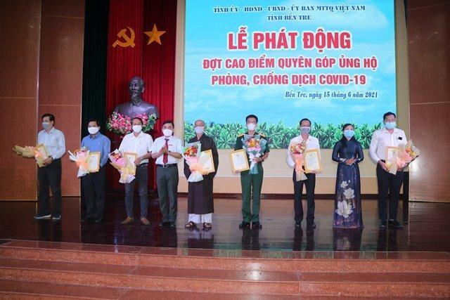 Ban Trị sự GHPGVN tỉnh Bến Tre được vinh danh tại lễ phát động quyên góp ủng hộ phòng chống dịch Covid-19.