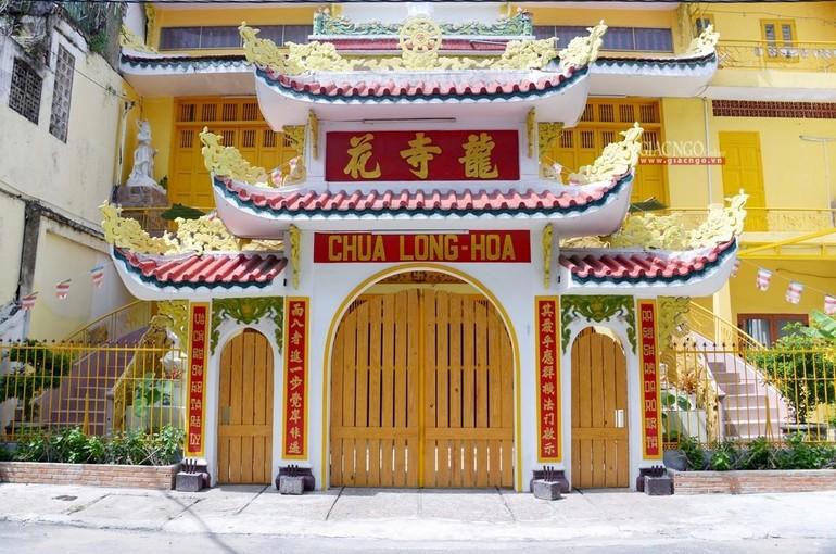 Chùa Long Hoa, số 44 Trần Minh Quyền, phường 11, quận 10, TP.HCM - Ảnh: Bảo Toàn