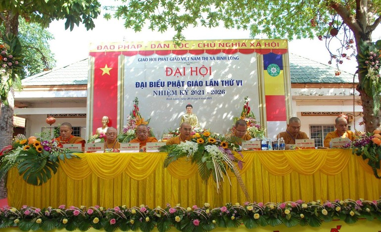 Ban Chứng minh, Chủ tọa đoàn đại hội đại biểu Phật giáo thị xã Bình Long nhiệm kỳ VI (2021-2026)
