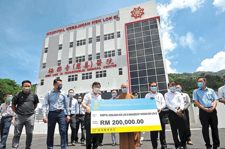 Cơ sở bệnh viện phi lợi nhuận trong khuôn viên chùa Cấp Lạc