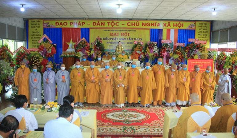 Tân Ban Trị sự Phật giáo huyện Cái Bè nhiệm kỳ 2021-2026 ra mắt đại hội