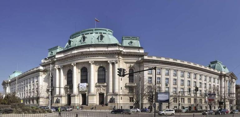 Tiền sảnh Đại học Sofia