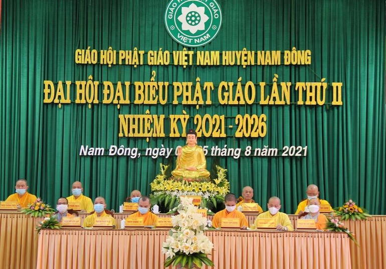 Ban Chứng minh, Chủ tọa đoàn Đại hội đại biểu Phật giáo huyện Nam Đông lần thứ II, nhiệm kỳ 2021-2026