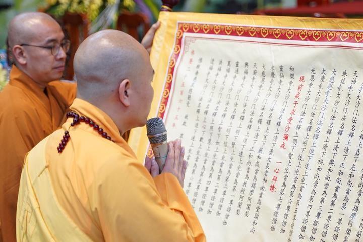 Chính thức truyền giới tại Đại giới đàn Hà Nội Phật lịch 2565 ảnh 26
