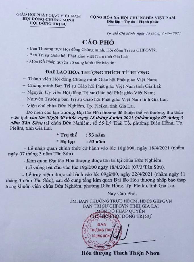 Trung ương Giáo hội cáo phó Đại lão Hòa thượng Thích Từ Hương ảnh 2