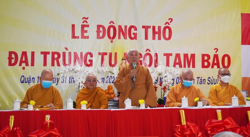 Lễ động thổ xây dựng chùa Vĩnh Long (quận 10) ảnh 2